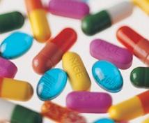 Pills in Color.jpg